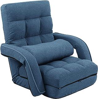 KYODA 座椅子 ひじ掛け付き クッション付き リクライニング 42段階調節 3way ハイバック ふあふあ 脚置き フロアチェア 折りたたみ可能 幅約50cm ブルー 08B