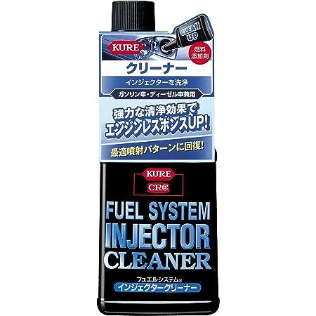 KURE(呉工業) フュエルシステム インジェクタークリーナー (236ml) E-2305-12L