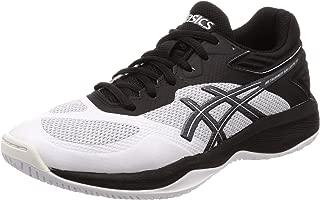 ASICS Netburner Ballistic Ff Mens Trainers 1051A002 Sneakers Shoes