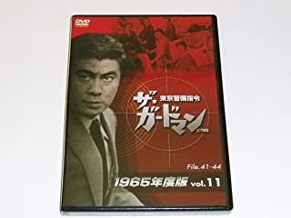 Best 1965 tv debut Reviews