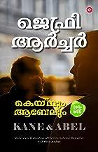 Kane and Abel (Malayalam) - Part 1 (Malayalam Edition)