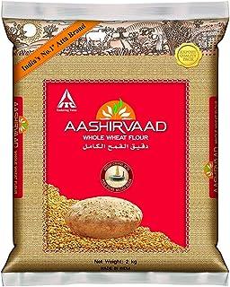 Aashirvaad Whole Wheat Flour, 2kg
