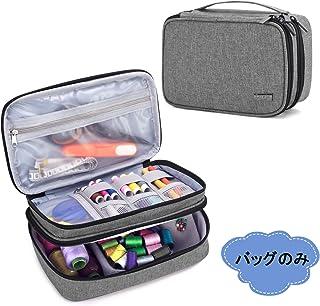 Luxja 裁縫バッグ ソーイングボックス 【※バッグのみの商品です】 裁縫箱 L,グレー