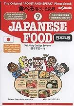 YUBISASHI JAPANESE FOOD (The Original