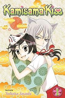 Kamisama Kiss, Vol. 1 (1)