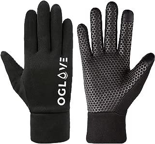 soccer field player gloves