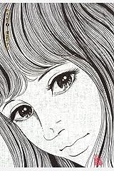 おろち(1) (ビッグコミックススペシャル) Kindle版