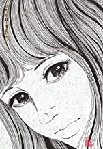 表紙: おろち(1) (ビッグコミックススペシャル)   楳図かずお