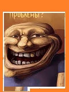 fresh Fun Book- Comics World LOL Joke Books Billy Hague XL Fun pics: sword ties novel ties in books fortnite Jokes, Fun pi...