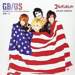 THE GOLDEN BEST FOR UNITED STATES OF AMERICA(紙ジャケット仕様)