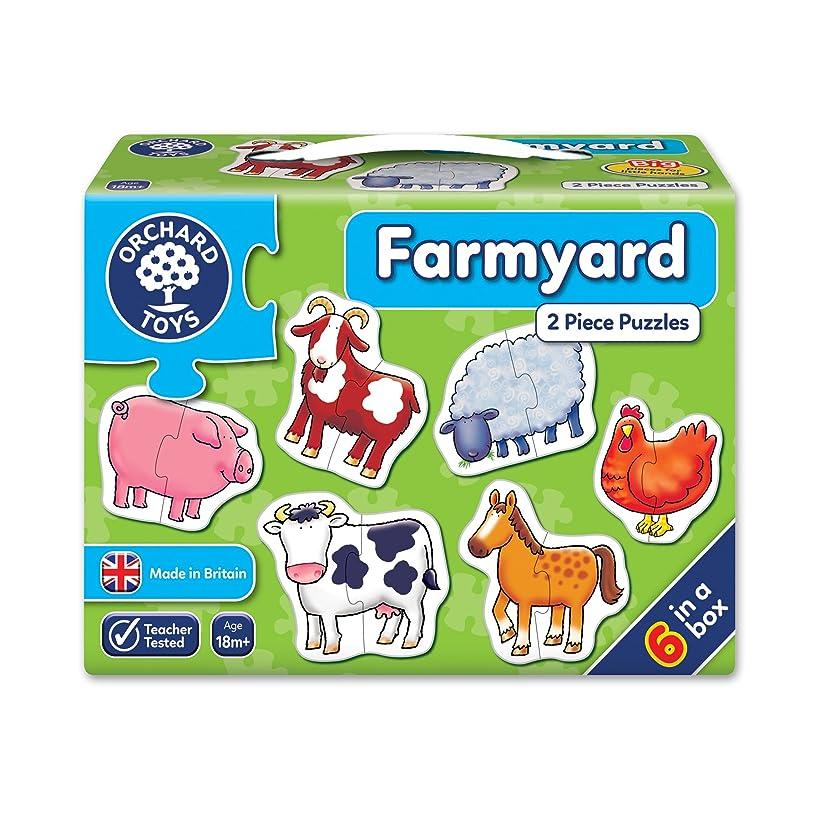 Farm Yard 2-Piece Puzzles