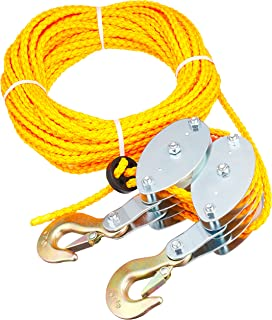 エスコ 300kg ロープホイスト(φ8mmx20mロープ付) EA987CH-10