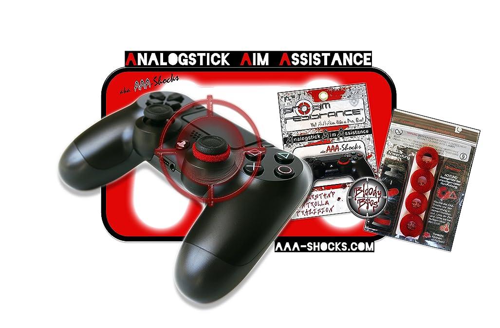 AAA-Shocks:アナログエイムアシスト ブラッディブローズ PS4