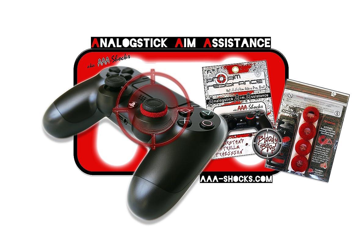 未使用使役海AAA-Shocks:アナログエイムアシスト ブラッディブローズ PS4