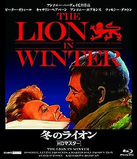 冬のライオン [Blu-ray]
