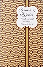 """Anniversary Wishes For A Special Brother and Sister-in-Law Greeting Card -""""Today is a celebration of the happiness that co..."""