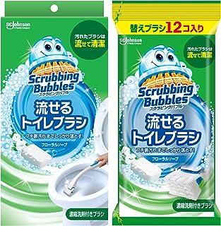 トイレ掃除 スクラビングバブル 流せる トイレブラシ 本体ハンドル1本+付け替え用16個(フローラルソープの香り4個 + フローラルソープの香り12個) 替え セット まとめ買い 使い捨て 洗剤 抗菌