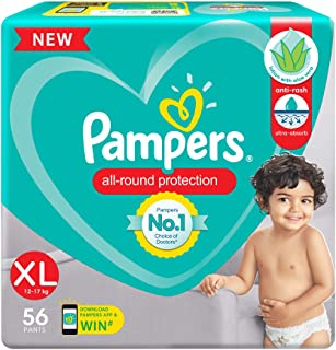Pampers New Diapers Pants with Aloe Vera, X-Large (56 Count)