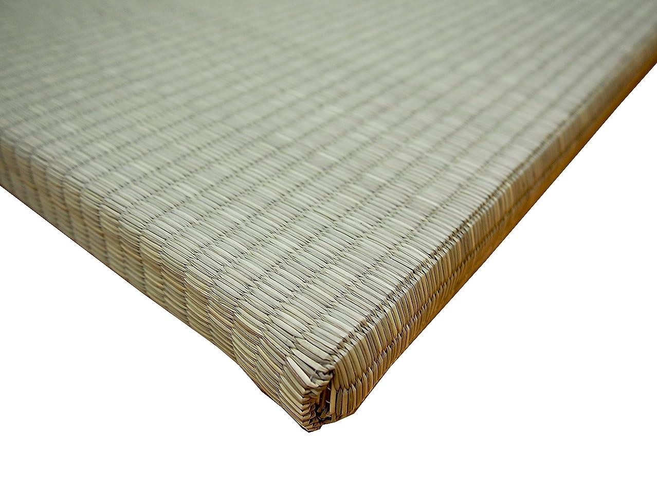 スカイバルセロナ東萩原 い草 置き畳 「ムサシ」 約82X82X3.5(約半畳) 縁なし 軽量タイプ 140162300