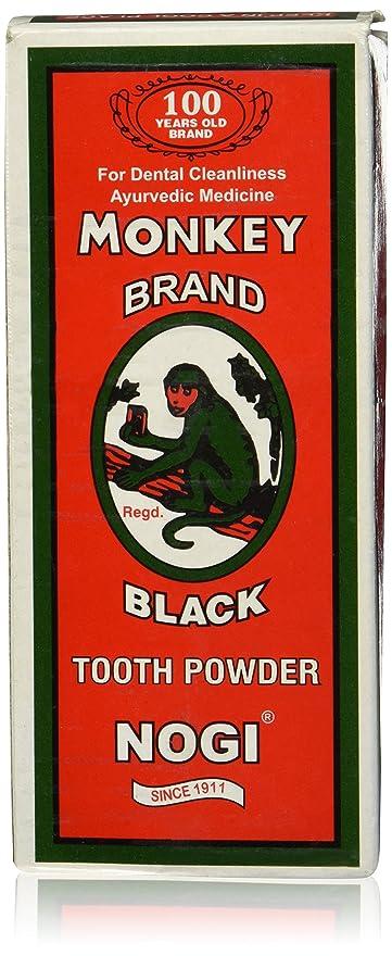 ベット編集するチョップMonkey Brand Black Tooth Powder Nogi Ayurvedic New in box 100 Grams by Monkey Brand