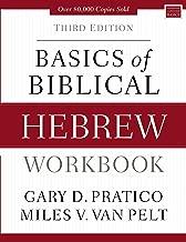 Best biblical hebrew paradigms Reviews