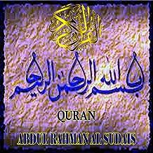al quran sudais