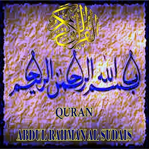 Al Asr, Quran Explorer by Quran on Amazon Music - Amazon com