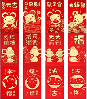 Best chinese lucky red envelopes Reviews