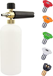 Obecome Adjustable Pressure Washer Jet Wash 1/4 Quick Release Snow Foam Lance, 5 Pressure Washer Nozzles for Cleaning