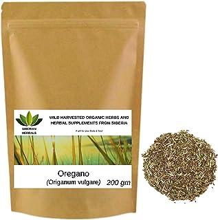 Wild Harvested Organic Oregano (Origanum vulgare) Душица трава from Altai Mountains Russia. (200 gm)