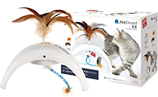 GiGwi Interactive Pet Toy Droid Feather Spinner, White/Brown, 7002