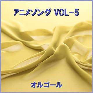 BREAKTHROUGH ~アニメ「アイシールド21」より~ Originally Performed By Coming Century (オルゴール)