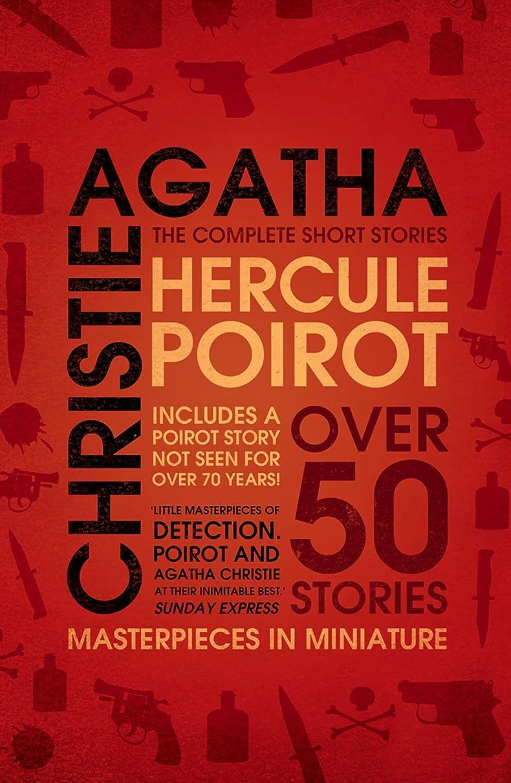火山学シルエット名前でHercule Poirot: The Complete Short Stories (English Edition)