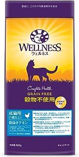 ウェルネス キャットフード 成猫用(1歳以上) 穀物不使用 骨抜きチキン 800g