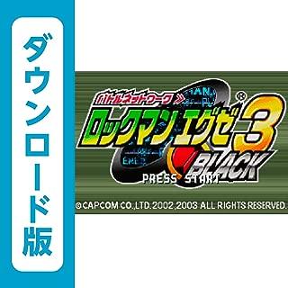 ロックマン エグゼ 3 BLACK [WiiUで遊べるゲームボーイアドバンスソフト][オンラインコード]