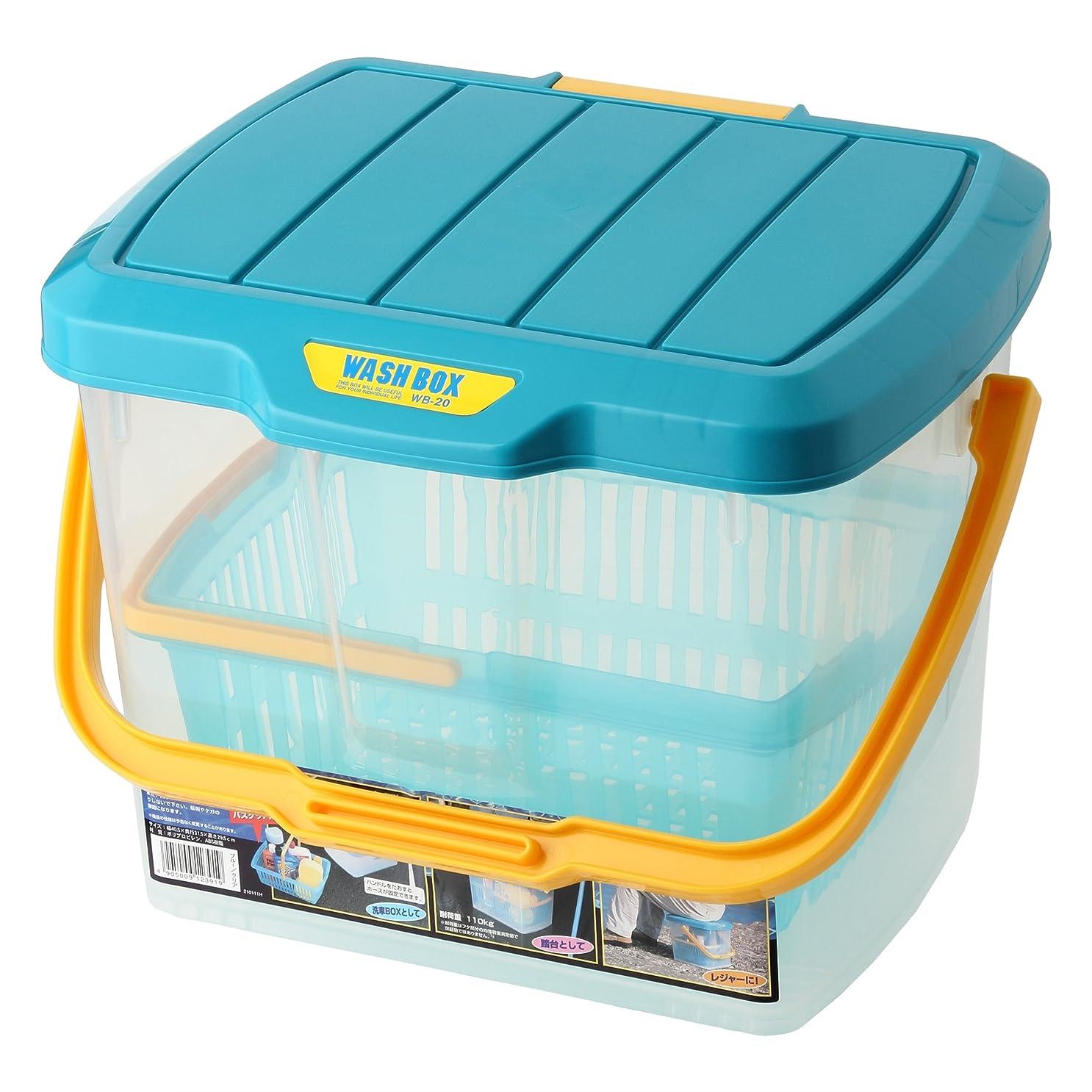書道マンハッタン力学アイリスオーヤマ ボックス ウォッシュBOX ブルー/クリア 幅40.5×奥行31.5×高さ29.5cm