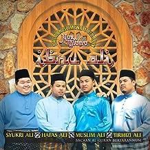 Surah Al-Haj Ayat 1-4 & Surah Ad-Dhuha