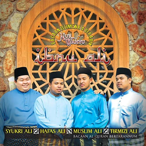 Surah Maryam Ayat 37-53 by Syukri Ali on Amazon Music