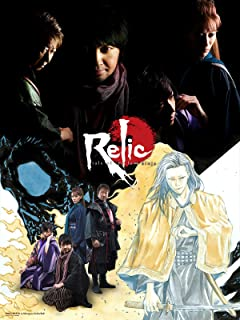 Relic〜tale of the last ninjya〜