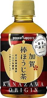 ポッカサッポロ 加賀棒ほうじ茶 (275ml×24本)×2ケース