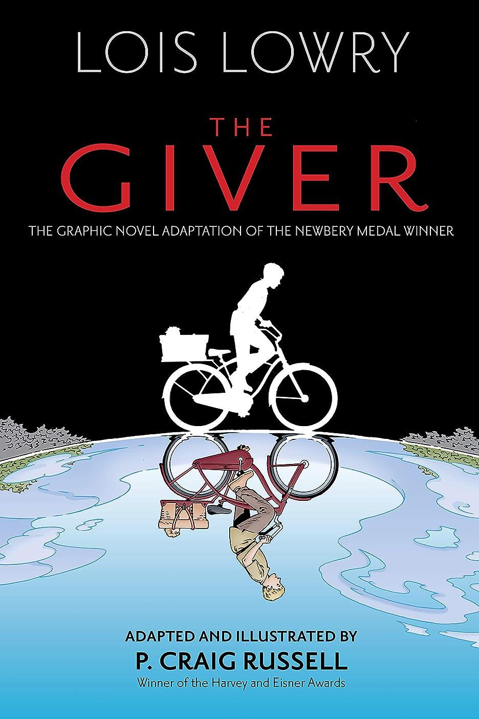 前提条件頼る地下鉄The Giver (Graphic Novel)