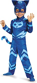 S.A Boys Girls Classic PJ Masks Blue Catboy TV Book Film Cartoon Character Carnival Party Fancy Dress Costume Outfit,Super...