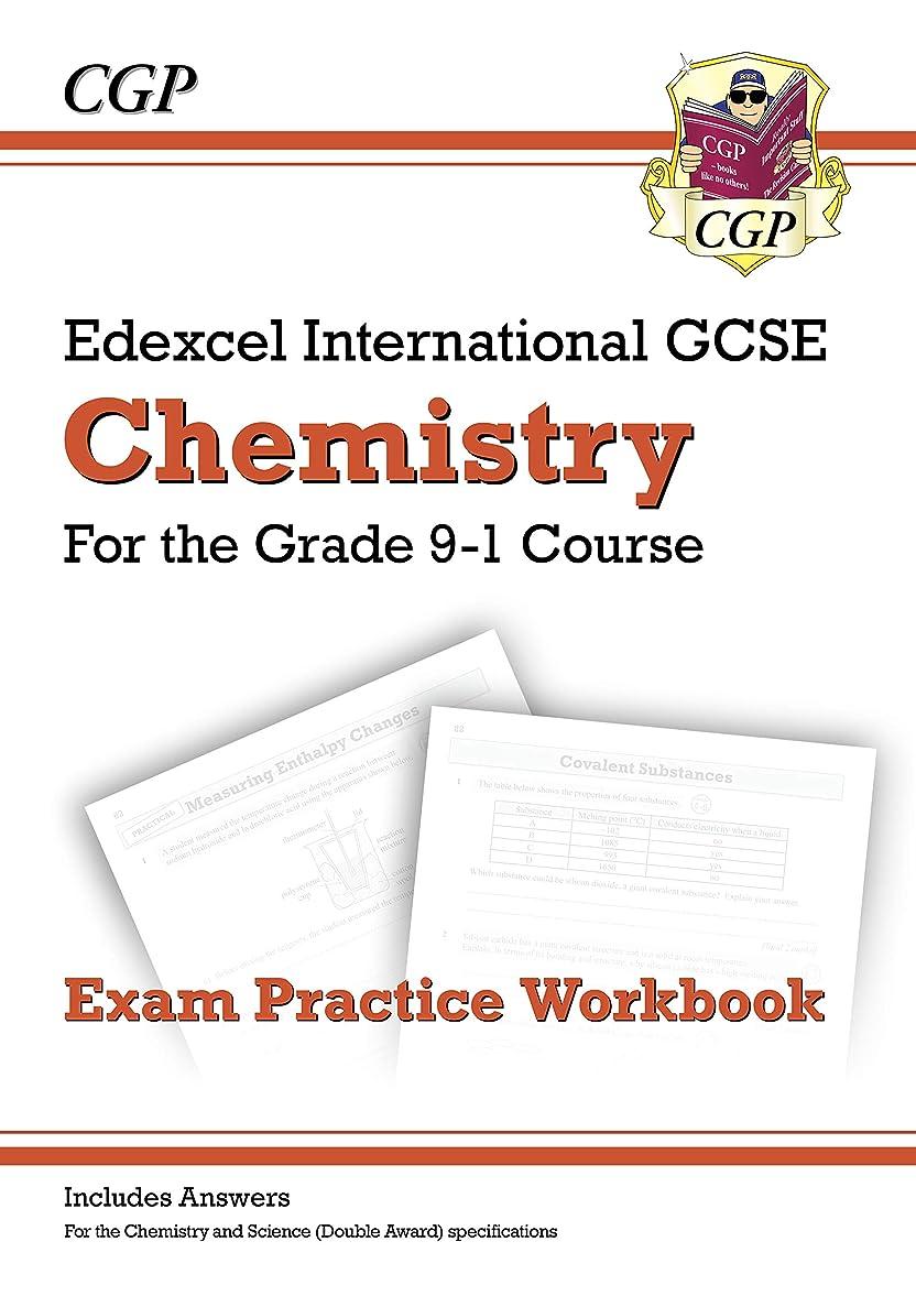 開いた読者グラマーNew Grade 9-1 Edexcel International GCSE Chemistry: Exam Practice Workbook (includes Answers) (CGP IGCSE 9-1 Revision) (English Edition)