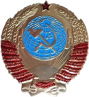 Ganwear® Sowjetisch-Russisches Mini-Orden-Wappen der UDSSR