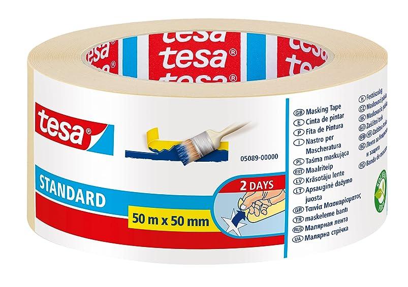 Tesa 210267 50 m x 50 mm Adhesive Tape in Standard Paper gcautkdq193709