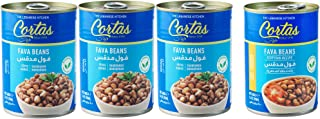 Cortas - Fava Beans, 4 Cans (3 Plain Fava + 1 Egyptian), 14oz x 4