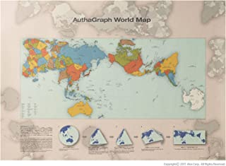 AuthaGraph World Map. A new world map reengineered to represent the true relative sizes of continents & seas. The Winner o...