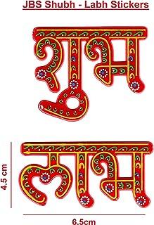 JBS Shubh Labh Stickers for Door/Floor (Umra Patti) Entrance Rangoli - Red