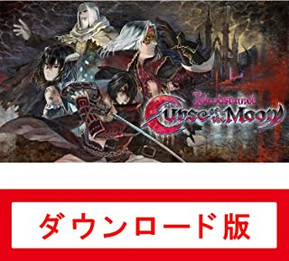 Bloodstained: Curse of the Moon オンラインコード版