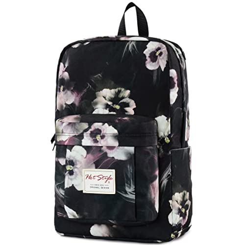 6be961bbe9e7 599s Trendy College Backpack Floral Bookbag